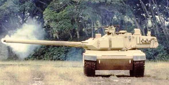 Осорио - танк